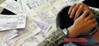 Що може вплинути на розрахунок субсидії