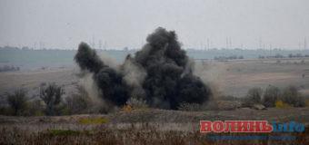 Небезпечна знахідка: на Волині знешкодили вибухівку