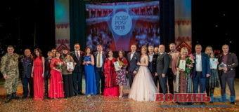 На Волині нагороджено кращих людей 2018