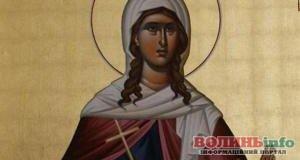 27 січня – день Святої Ніни