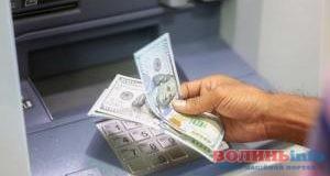 Обмінювати валюту можна буде в банкоматах і терміналах