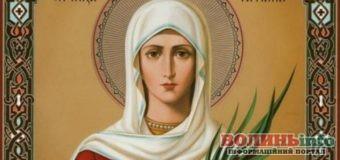 25 січня – День ангела  Тетянини (+привітання)