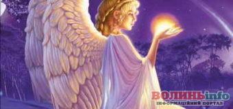 Сьогодні День ангела Володимира (+ привітання)