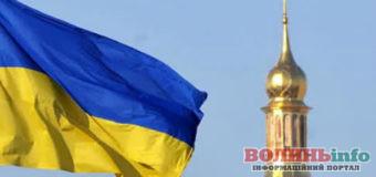 СБУ назвала волинські храми, які хотіла атакувати ФСБ Росії
