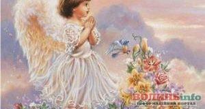 День ангела 25 – 31 березня: календар імен
