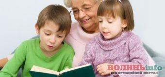 Уряд платитиме дідусям і бабусям за догляд онуків
