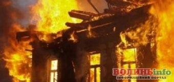 Поради: як уникнути пожеж