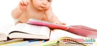 Що потрібно зробити після народження дитини