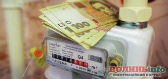 Монетизація субсидій: коли українці отримають гроші