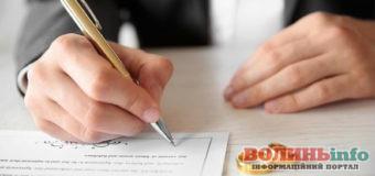 Чи потрібний шлюбний договір?