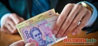 Монетизація субсидій: пенсіонери Волині отримали «живі» гроші