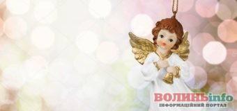 Хто святкує День ангела 13 березня
