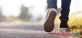 Чому корисно ходити пішки?