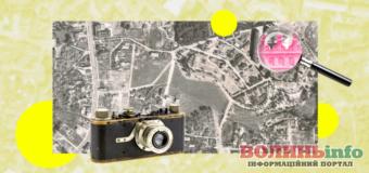У Луцьку презентують вінтажну фотокарту міста