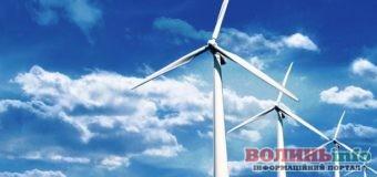 В Іваничах обговорили будівництво вітроелектростанцій
