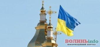 Перехід до ПЦУ: скільки парафій розірвали стосунки з Московським патріархатом