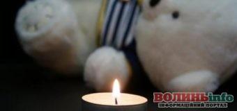 На Рівненщині розслідують смерть новонародженої дитини