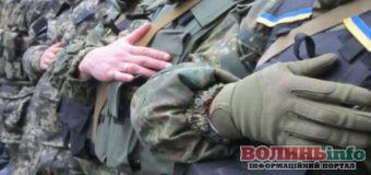 У Луцьку відзначать День українського добровольця(+АНОНС)