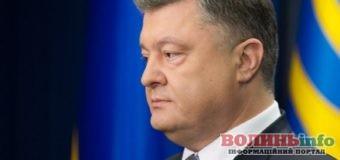 Петро Порошенко відвідає Луцьк