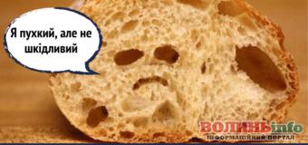 Дріжджовий чи на заквасці: Який хліб корисніший?
