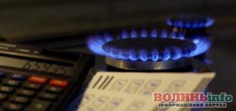 Тимошенко заявляє, що всі підвищення ціни на газ після 2016 року незаконні