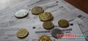 Субсидіанти мають право платити менше, якщо на рахунках є невикористана субсидія