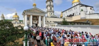 Паломництво до святинь: Волинян запрошують на прощі
