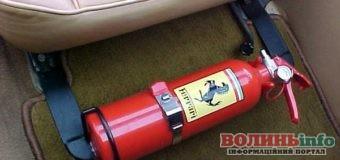 Как выбирать автомобильный огнетушитель?
