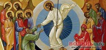 День ангела, свята, народні прикмети 27 квітня – Страсна субота