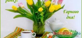 День ангела, свята, народні прикмети 26 квітня