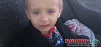 Знайшли маму загубленого хлопчика