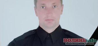 У ДТП загинув волинський поліцейський