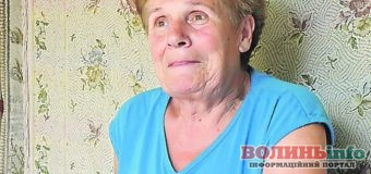 Вчителька із волинського села була депутатом СРСР