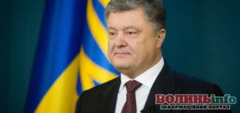 Петро Порошенко записав звернення до українців