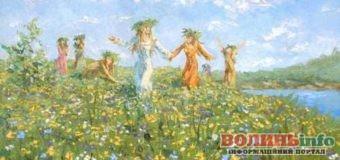 Юріїв день: день ангела, свята, народні прикмети 6 травня