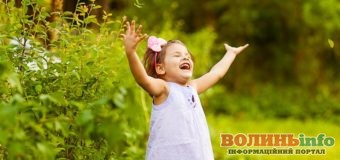 Свято дитинства: маленьких лучан запрошують на фестиваль