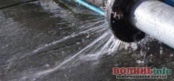 У Луцьку продовжили ремонтні роботи на аварійних водогонах