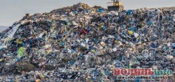 Волинським громадам дадуть гроші на переробку сміття