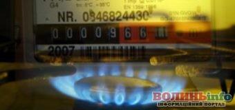 Встановлення побутових лічильників газу за кошти місцевого бюджету – заборонено законом