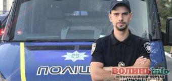 Штрафуватимуть за незаконне використання поліцейської символіки