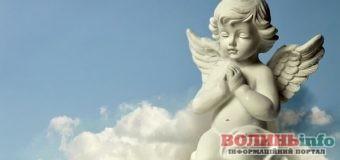 День ангела: календар імен на 17 – 21 червня