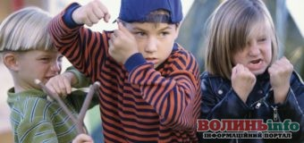 Що робити, якщо дитина агресивна
