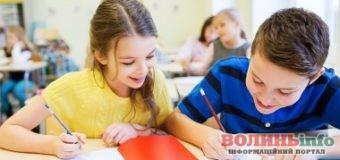 Як волинянам отримати податкову знижку на навчання?
