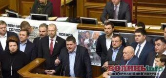 «Народний фронт» вийшов з коаліції – розпуску парламенту не буде