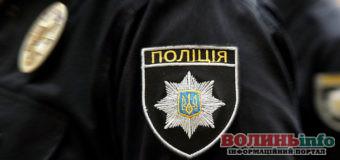 На Волині у двох чоловіків поліцейські знайшли набої