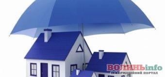 Основные причины страхования жилья и методы предотвращения проблем