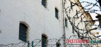 Волинська прокуратура розпочала перевірку за фактом смерті ув'язненого у Луцькому СІЗО