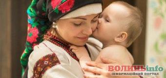 Волинь – друга за кількістю матерів-героїнь