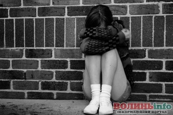 ґвалтував 11-річну дитину