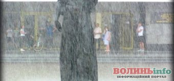 Сьогодні вулиці Луцька у воді, на яку погоду чекати завтра?